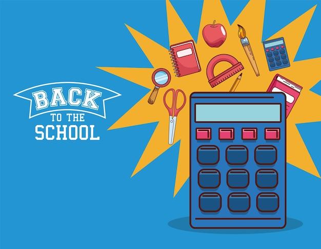 Калькулятор с дизайном набора значков, обратно в школу и тему урока