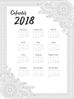 Calendario 2018 design ornamentale