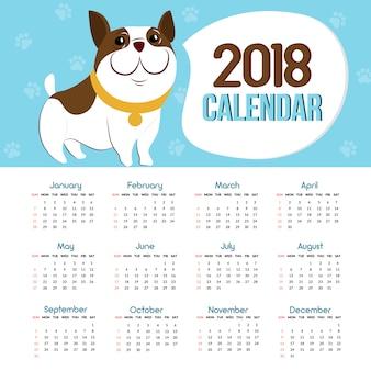 犬とカレンダー2018