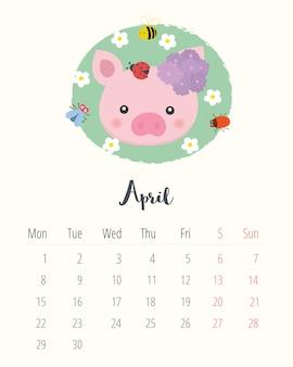 Calendar 2019. cute pig. april month.