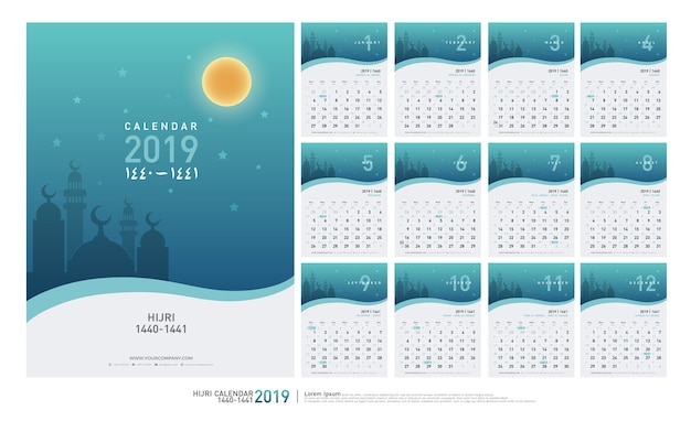 カレンダー2019ヒスリ1440〜1441イスラムのテンプレート