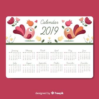 カレンダー2019テンプレート