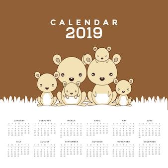 Calendar 2019 with cute kangaroos. hand drawn vector illustration