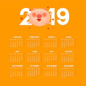 Calendar for 2019.