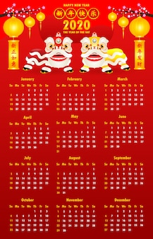 Calendar 2020. chinese new year