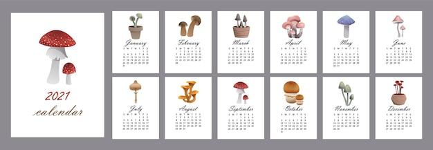 달력 2021, 12 개월의 버섯 디자인