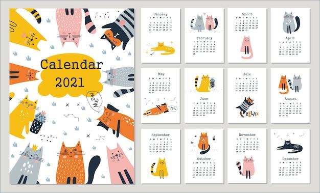 귀여운 고양이와 달력 2021. 손으로 그린