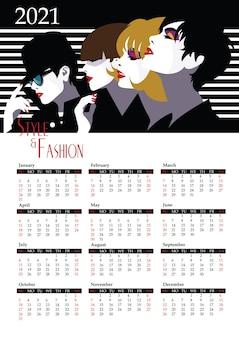 Календарь 2021 года с модной женщиной в стиле поп-арт.