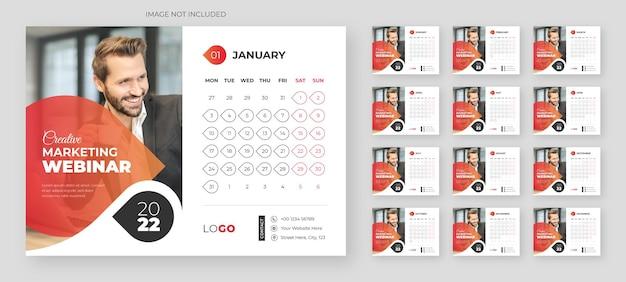 Дизайн календаря для настольного календаря на 2022 год с креативными градиентными формами