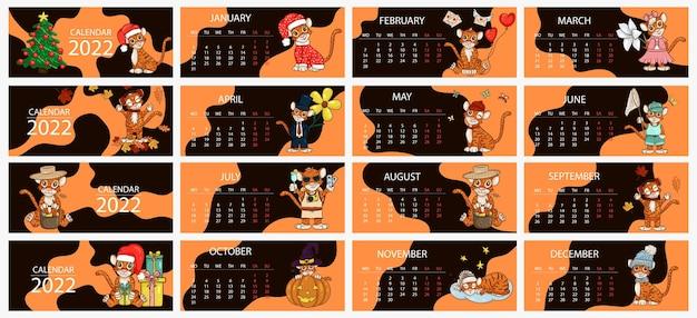 虎のイラストが描かれた、中国または東部の暦による虎の年である2022年のカレンダーデザインテンプレート、12か月。 2022年のカレンダーと水平テーブル。ベクトル