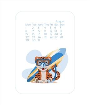 블루 타이거 중국 새 해 augustvector의 년 달력 디자인 서식 파일 재고 평면 일러스트...