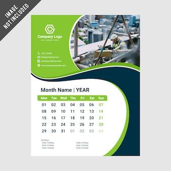 カレンダーデザインテンプレート