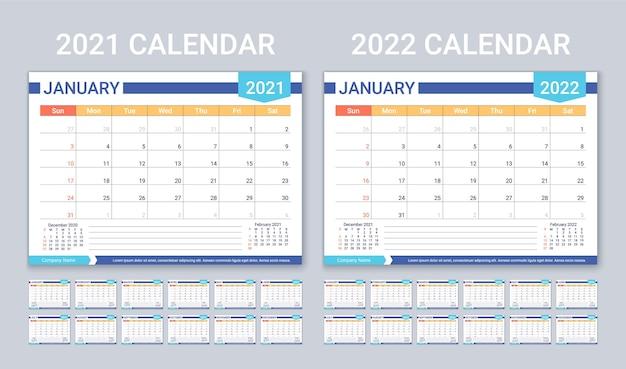 2021年のカレンダー2022年プランナーカレンダーテンプレート週は日曜日に始まります