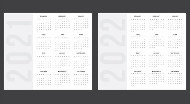 白い背景の上の20212022のカレンダー
