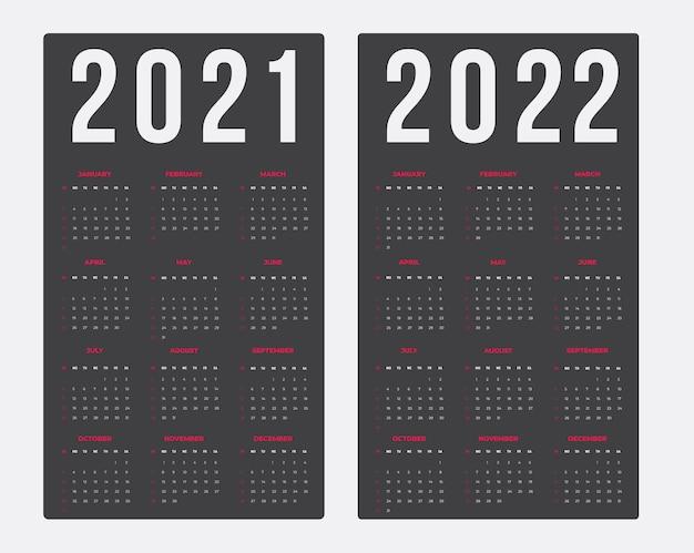 20212022のカレンダー