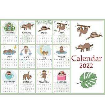 2022年のかわいいナマケモノのキャラクターのカレンダー、カラーベクトルイラスト。