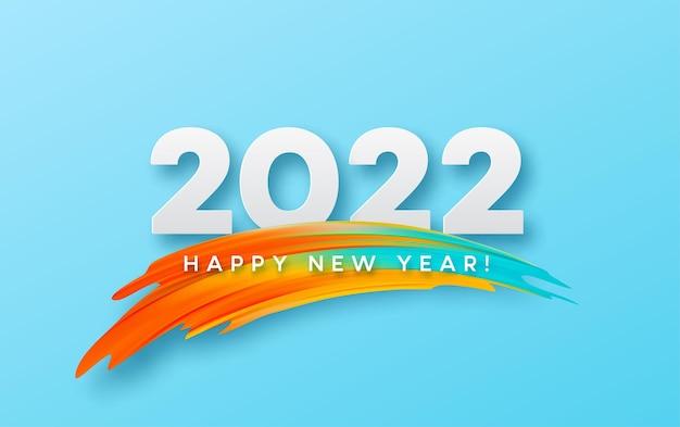 Число заголовка 2022 календаря на фоне мазков кистью красочных абстрактных цветов. с новым годом 2022 красочный фон. векторная иллюстрация eps10