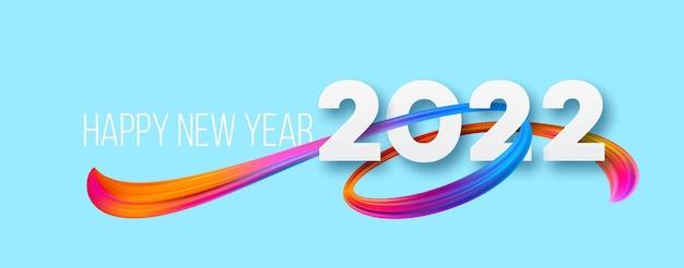 カラフルな抽象的な色のペイントブラシストロークの背景にカレンダーヘッダー2022番号。幸せな2022年の新年のカラフルな背景。ベクターイラストeps10