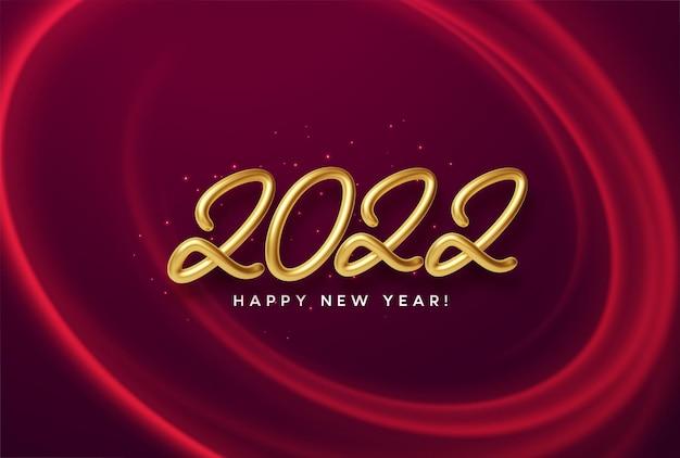 カレンダーヘッダー2022ゴールドの輝きと赤い波の渦巻き模様の背景にリアルなメタリックゴールドの数字。明けましておめでとうございます2022年の赤い背景。ベクターイラストeps10