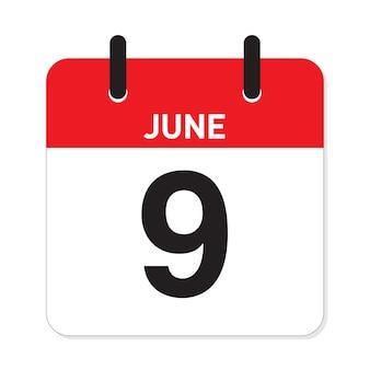 カレンダー6月9日