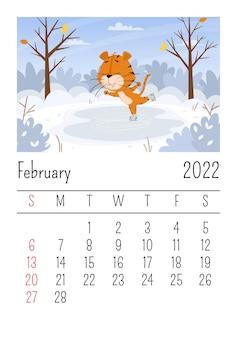 Страница календаря на 2022 год, февраль. милый мультяшный тигр катается на коньках на катке. зимний пейзаж.