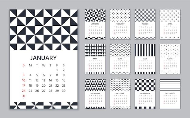 幾何学的なプリントで新年のカレンダーテンプレート