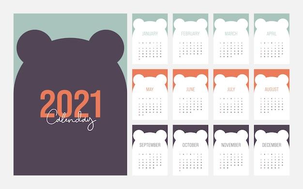 Календарный шаблон неделя начинается в воскресенье декоративный в стиле плюшевого мишки