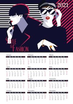 スタイルポップアートのファッション女性とカレンダー。