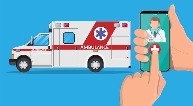 携帯電話で救急車を呼ぶ。