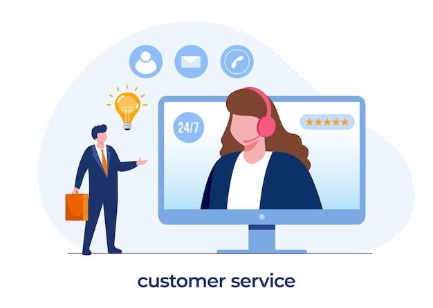 Колл-центр и техническая поддержка для клиентов, онлайн-консультация, обслуживание клиентов, плоский вектор иллюстрации
