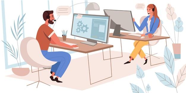 フラットなデザインのコールセンターのコンセプト。オフィスの人々のシーンでコンピューターを操作するヘッドセットのオペレーター。テクニカルサポートコンサルタントは、顧客からの電話やメッセージに応答します。ベクトルイラスト