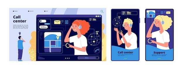 Концепция call-центра. целевая страница, шаблон для службы поддержки клиентов. интернет-личный помощник, векторная иллюстрация справочной службы. сервисная поддержка, оператор колл-центра, помощник по связи