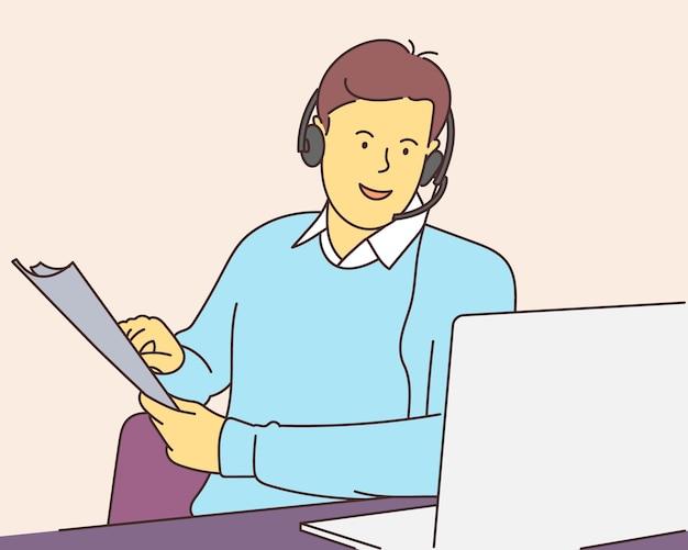 コールセンターはビジネスコミュニケーションの概念を支援します