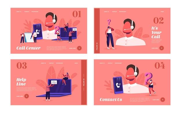 콜 센터 방문 페이지 템플릿 집합입니다. 헤드셋의 고객 서비스 직원은 컴퓨터에서 작업합니다. 운영자와 클라이언트가 의사 소통하고 전문가가 온라인으로 클라이언트 문제를 해결합니다. 만화 사람들 벡터 일러스트 레이 션