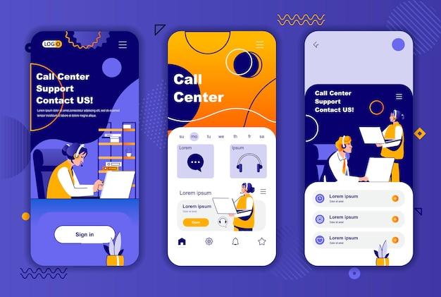 소셜 네트워크 스토리를위한 콜센터 모바일 앱 화면 템플릿