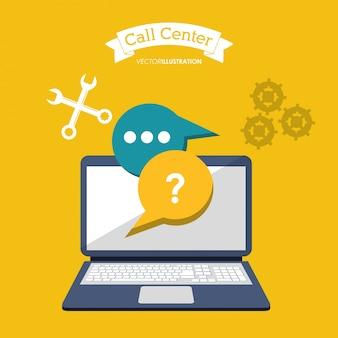 콜센터 온라인 컴퓨터 기술