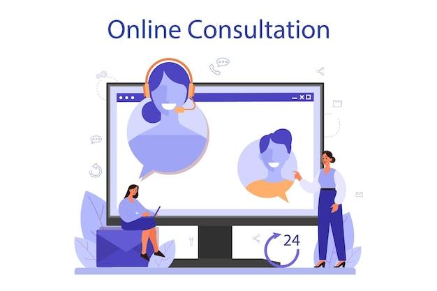 콜센터 온라인 서비스 또는 플랫폼. 고객 서비스 아이디어. 고객을 지원하고 문제를 해결합니다. 온라인 상담. 플랫 스타일의 벡터 일러스트 레이션