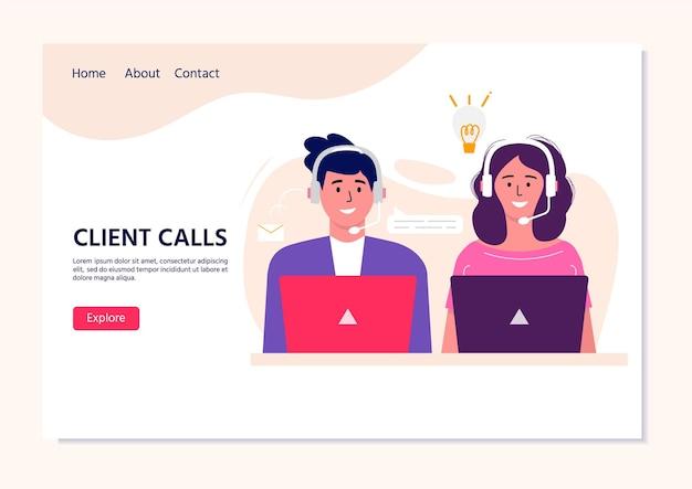 ウェブ用のコールセンターオペレーターの着陸ページ。ヘッドセットの漫画のキャラクターと笑顔のサラリーマン。クライアントアシスタンス、ホットラインオペレーター、コンサルタントマネージャー、カスタマーサポート、クライアントコール
