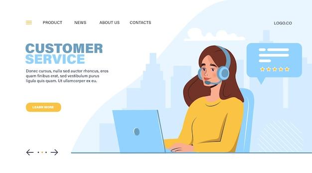 Колл-центр или женщина целевой страницы обслуживания клиентов с ноутбуком и наушниками