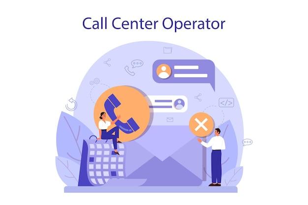 콜 센터 또는 기술 지원 개념. 고객 서비스 아이디어. 고객을 지원하고 문제를 해결합니다. 고객에게 귀중한 정보를 제공합니다. 플랫 스타일의 벡터 일러스트 레이션
