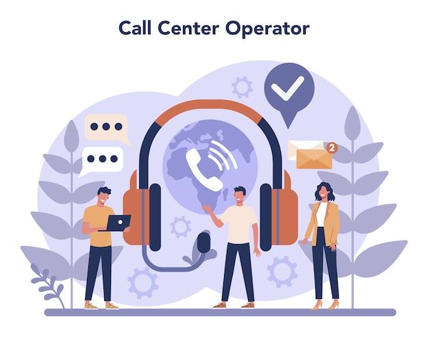 コールセンターまたはテクニカルサポートのコンセプトカスタマーサービスのアイデア