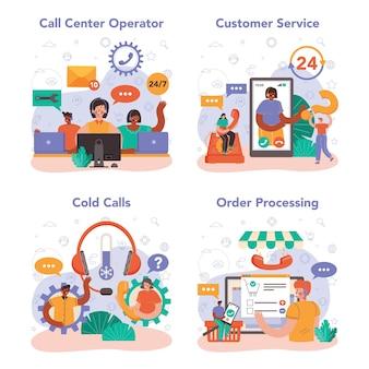 コールセンターまたはテクニカルサポートのコンセプトセット。カスタマーサービスのアイデア