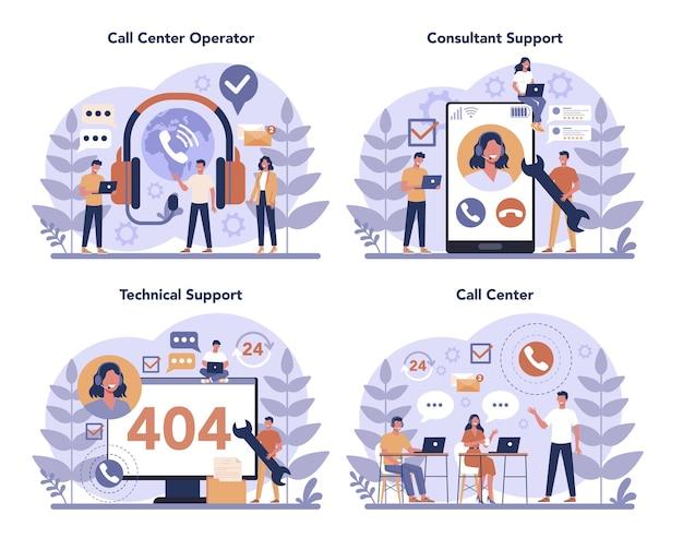 콜 센터 또는 기술 지원 개념 세트. 고객 서비스 아이디어. 고객을 지원하고 문제를 해결합니다. 고객에게 귀중한 정보를 제공합니다.