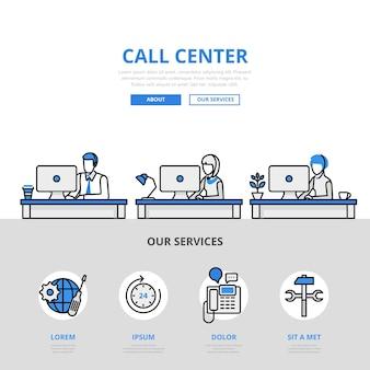 콜 센터 사용자 지원 사무실 직장 개념 평면 선 스타일. 인쇄물
