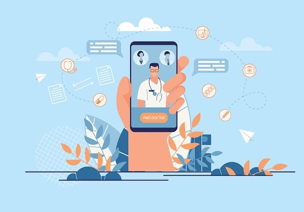Информационный баннер call doctor application