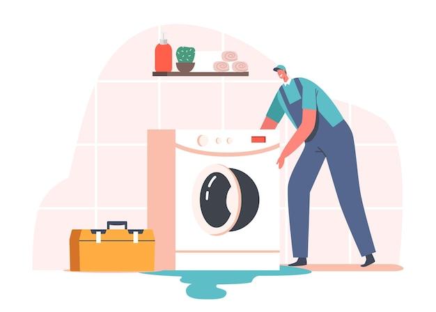 손상된 기술로 마스터 작업에 전화하십시오. 배관공, 남편이 한 시간 동안 수리 서비스를 제공합니다. 집에서 고장난 세탁기를 고치는 기구로 균일한 작업을 하는 남성 캐릭터. 만화 벡터 일러스트 레이 션