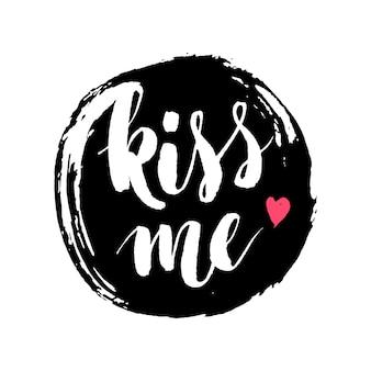 現代calligrahpyバレンタインの日には、丸いインクスポット、デザイン要素と引用が大好きです。
