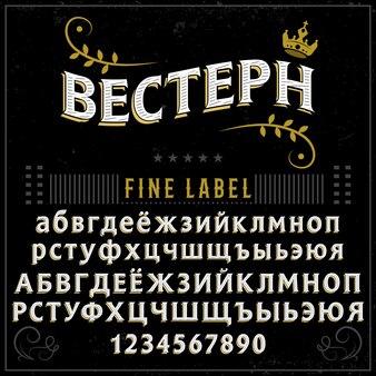 Каллиграфическая кисть шрифт с фоном золотых блесток