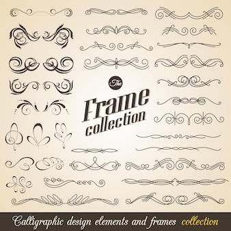 書道のデザイン要素。手描きの渦巻きのエレガントなコレクション