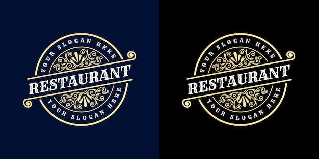 Каллиграфический женский цветочный логотип красоты рисованной геральдическая монограмма античный винтажный стиль роскошный дизайн подходит для ресторана отеля кафе кафе